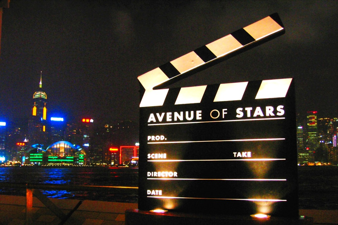 avenue_of_stars_in_hong_kong2